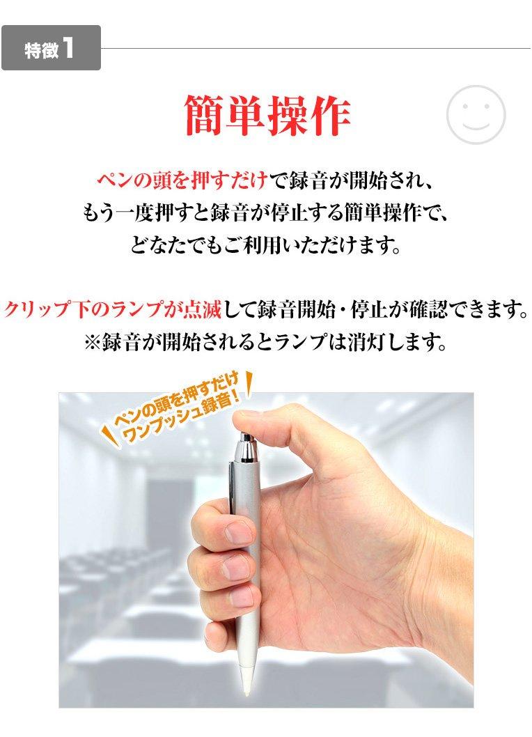 ボイスレコーダー ICレコーダー 録音機 ペン型 ボールペン ペン